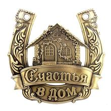 Exclusive sales Latest fashion silver Russian collectables,attractive home decoration, metal craft,souvenir of wealth&health(China)