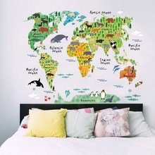 Colorful & Black Wallpaper Animal World Map Wall Stickers Decal Children Home Decals Nursery Posters for Home Decoration(China)