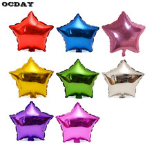 1PC 18 inch Five-Point Star Balloon For Wedding Birthday Party Decoration Supplies Air Balloon Foil Balloons Inflatable Toy Hot(China)