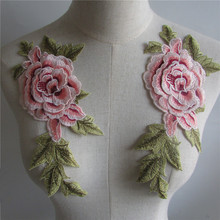1pcs sell Craft collar flower Venise Sequin Floral Embroidered Applique Trim Decorated Lace Neckline Collar Sewing YL388