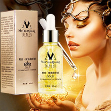 24K Gold Skin Care Pure Essence Day Cream Anti Wrinkle Face Care Anti Aging Collagen Whitening Moisturizing Hyaluronic Acid L7
