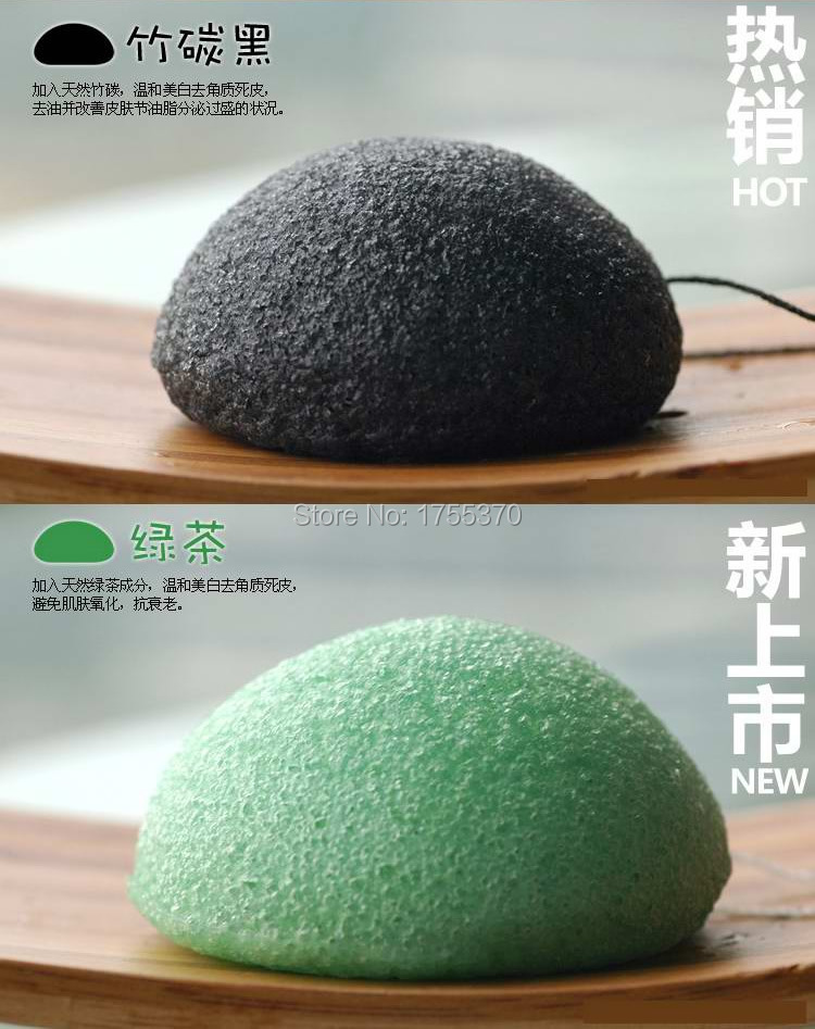 Natural Konjac Konnyaku Facial Puff Face Wash Cleansing Sponge Green Skin care