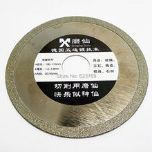 RZZ Diamond Cutting Disc Electroplated Saw Blade For Glass/Jade/Tile/Stone etc 100mm Free Ship 2pcs/lot(China)