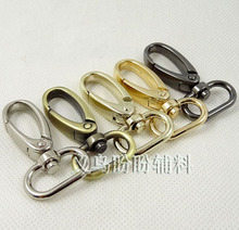32 mm wide diameter size. dog buckle. Lobster clasp. Bag buckles, chain buckle, key chain, jewelry clasp. Zinc alloy buckle