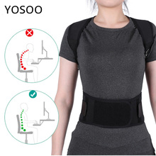 Back Support Posture Correction Shoulder Spine Support Waist Lumbar Brace Posture Corrector Back Support Belt For Men Women(China)