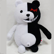 2017 Dangan Ronpa Monokuma Plush Toys Super Cute Black White Bear Stuffed Dolls Cartoon Gift for Baby Kids Friends(China)