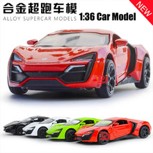 Sales 1:36 Fast & Furious Lykan Alloy Diecast Car Model Pull Back Toy Cars 2 Electronic Metal Car Kids Toys for Children Gitfs(China)