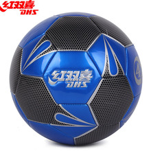 DHS 4202 Soccer Ball Size 4 High Quality PU Indoor Outdoor Sports Training For Children Kids Adult Blue Yellow Black(China)
