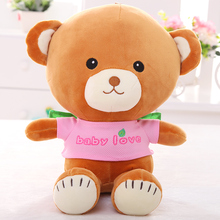 Angel the bear plush toy Large tare panda doll cloth doll birthday gift female