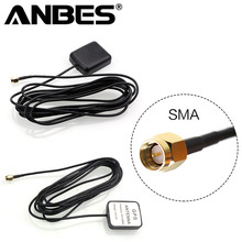 Anbes Strengthen Signal GPS Receiver GPS Antenna SMA Conector 3 Meters 1575.42MHz Motorcycle Auto GPS Accessories