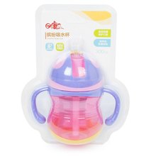 300ml Kids Baby Colorful Drinking Straw Bottle PP Silicone Children Learn Straw Sippy Water Double Handles Drinking Bottle