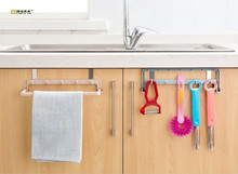 1PC Kitchen Garbage Bags Storage Rack Trash Bag Holder Hanging Cupboard Dish Cloth Hanger Frame Holder Cabinet OK 0549