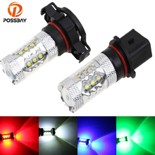 POSSBAY White/Red/Blue/Green COB LED H11/P13/H16 Socket Car Auto Warning Head Lights Backup Reverse Bulb Replacement Lamp(China)