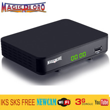 Digital satellite receiver magic de oro with iks sks free for South America