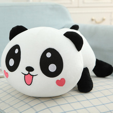 Nanofoam Particle Software Panda Cat, Panda Bear Plush Toys, Filled With Nanoparticles Panda Dolls Baby Birthday Gift For Kids(China)