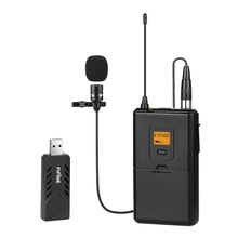 Buy mesuvida FIFINE K031 U Wireless USB Condenser Microphone lavalier Computer for $24.99 in AliExpress store