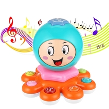 Simulated Octopus Animal Face Off Musical Piano Electric Kids Intelligent Toy Cultivate Intelligence and Improve Their Hearin