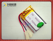 Lithium polymer lithium battery 082535/750MAH electronic speaker manufacturers supply