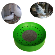 11.11 2017 Pigeon Supplies Plastic Dehumidification Breeding Bird Egg Basin Nest Bowl Mat 30% OFF(China)