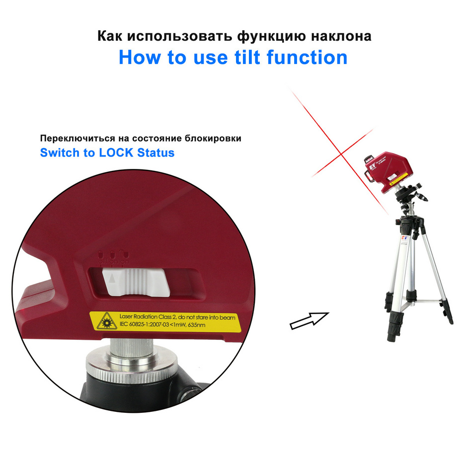 Kaitian Laser Level MR3D2 OUTDOOR