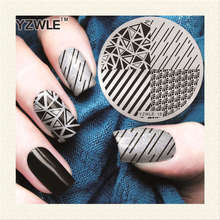 Promotions!! Factory Price Nail Art Stamp Template Image Plate YZWLE 2017 Newest Nail Stamping Template Plate(China)