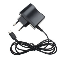 2016 Hot Sale EU Plug Charger Adatper Home Travel Wall Charging Power Adapter DC 5.2V for Nintendo DS Lite NDSL #ET179(China)