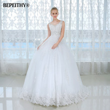 Vestido Novia Off The Shoulder Ball Gown Wedding Dress Sleeveless Vintage Plus Size Lace Bridal Dresses 2017