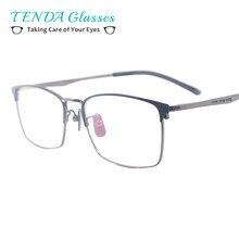 Homens Médio Retangular Óculos de Armação de Metal Moda Óculos Para Miopia  Prescrição de Lentes 7e627128cb