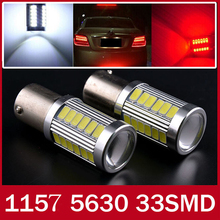 2pcs 1157 BAY15D P21/5W 33 SMD 5630 5730 LED Red White Car Tail Bulb 21/5W Brake Lights auto Fog Lamps Daytime Running Light 2X