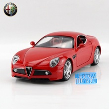 High Simulation Exquisite Baby Toys: CaiPo Car Styling Alfa Romeo 8C Competizione Model 1:32 Alloy Super Sports Car Model Gifts