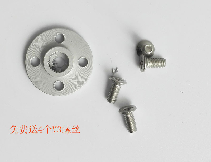 Metal-Servo-Disc-Hub-Horn-Metal-Steering-Wheel-Small-Disc-Stents-MG995-MG996R-Suitable-For-Standard (3)