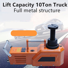 10T Electric Heavy Duty SUV 12V/24V Car Jack electric jack Max Lifting height 52cm(China)