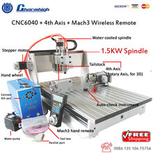 Free shipping 4 Axis Desktop CNC 6040 1.5kw Spindle + Mach3 Wireless MPG 4 Axis 3D CNC milling cutting machine CNC Router(China)