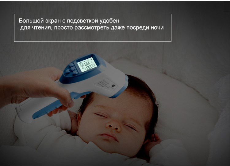 forehead-thermometer_14
