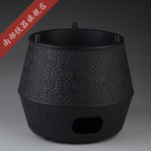 Genuine Air Furnace Water Heating Tools Carbon Charcoal Stove For Cast Iron Teapot Japanese Tea Pot Tetsubin Drinkware Vintage(China)