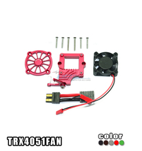 Alloy ESC motor trigger switch with cooling fan for Traxxas TRX-4 82056-4 1/10 rc car(China)