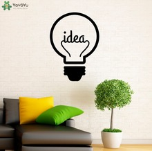 Lightbulb Pattern Wall Decal Quotes Idea Creative Design Vinyl Wall Stickers Symbol Home Office Decor Motivation Art Mural SY158(China)