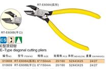 "R'DEER TOOL HONGKONG brand E-type 6"" arc head/flat head end cutting plier yellow handle high carbon steel"