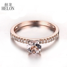 HELON 6mm Round Morganite & Natural Diamonds Morganite Engagement Wedding Ring Solid 14K Rose Gold Women's Fine Jewelry Ring