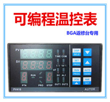 PC410 Temperature Control Panel for BGA station without RS232 Communication Module