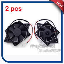 2pcs/pack Radiator Electric Cooling Fan For Chinese 200 250cc ATV Quad Go Kart Buggy