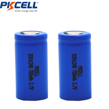 2PCS CR123A 123A CR123 ICR 16340 700mAh 3.7V Li-ion Rechargeable Battery Lithium Batteries Bateria Baterias(China)
