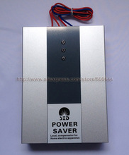 100KW 3 Phase Energy Saver 100000W Triphase Power Saver Electricity Compensator Energy Saving Tool for Industry(China)