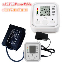 [Voice Version+ Power Cable] Arm Blood Pressure Pulse Monitor BP Machine Digital Blood Pressure Monitor with Power Cable
