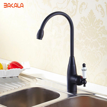 New European Style Taps Black Kitchen Faucet Swivel kitchen Sink Mixer Tap Free Shipping  GZ-8022R