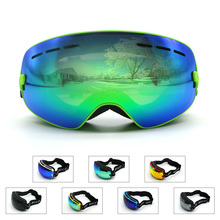 Kids Ski Goggles Double lens UV400 anti-fog ski glasses snow goggle changeable lens Girls Boys Snowboard ski goggles