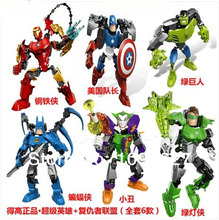 8''20cm 6Style/lot Superhero Avengers toy Captain America, Green Lantern, Batman, Iron Man, Hulk, Educational Toys Free Shipping