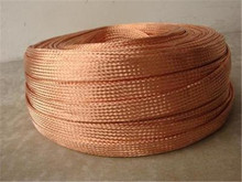 1PCS  YT1537  Copper Braided Strap 6mm2  Conductive Band  Copper Strip  Length 1 Meter Copper Wire Free Shipping