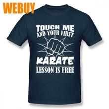 965a0307faf Man Crewneck First Karate Lesson Is Free Shirt T Shirt Man Unique Design  Plus Size Camiseta