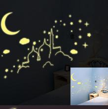 Fluorescent stars Stickers Islamic architecture Castle Moon clouds Wall Stickers Luminous stars glow in the dark for kids room